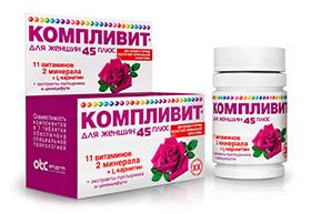 Витамины Компливит 45 плюс