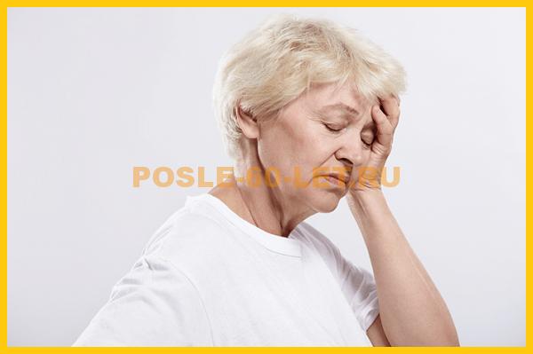 головокружение у женщин после 60 лет