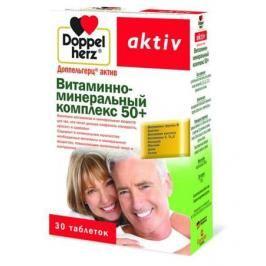 Витаминный комплекс Doppelherz Active 50+