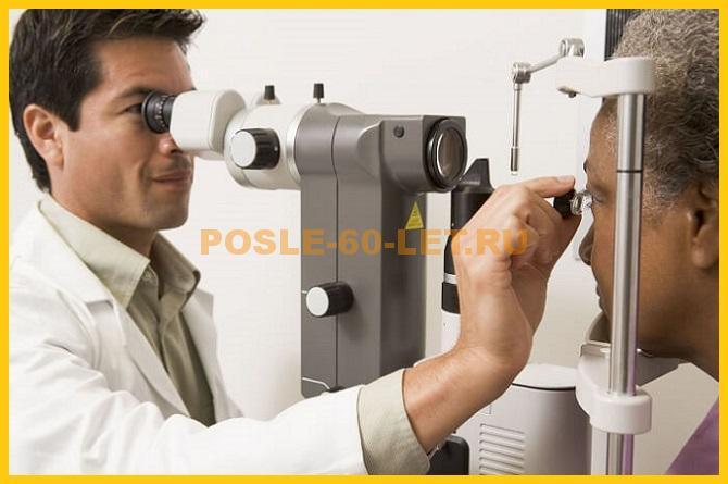 норма глазного давления в 65 лет