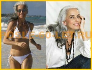 как хорошо выглядеть в 60 лет женщине