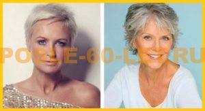 короткие стрижки женские после 60 лет фото
