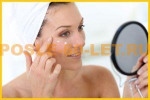 крема для кожи лица 60 лет