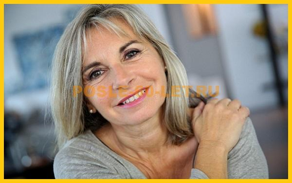 макияж для женщин после 60 лет фото