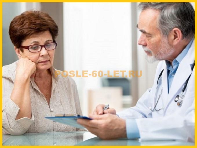 низкий гемоглобин у женщин после 60 лет