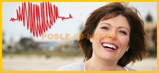 норма холестерина у женщин 60 лет
