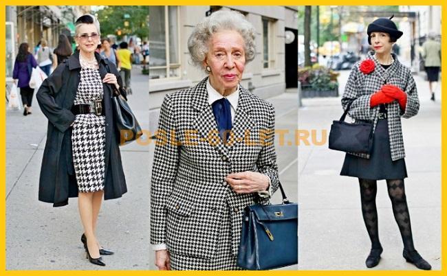одежда для женщин после 60 лет