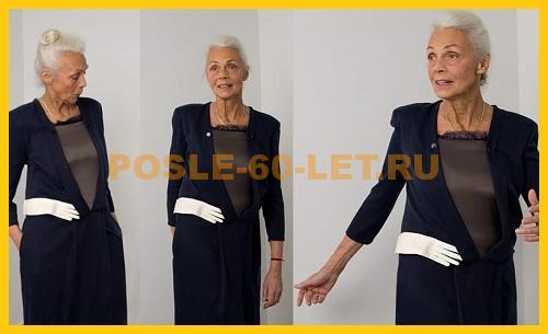 одежда для женщин после 60 лет фото