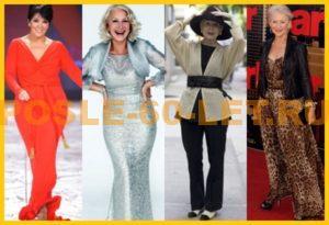 летняя одежда для женщин 60 лет фото