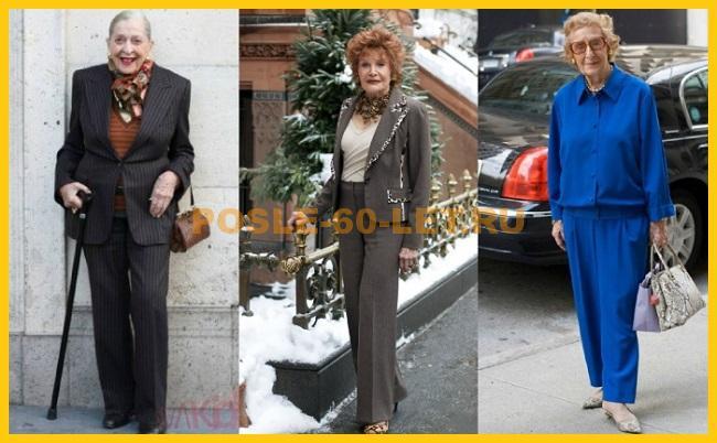 элегантная одежда для женщин после 60 лет