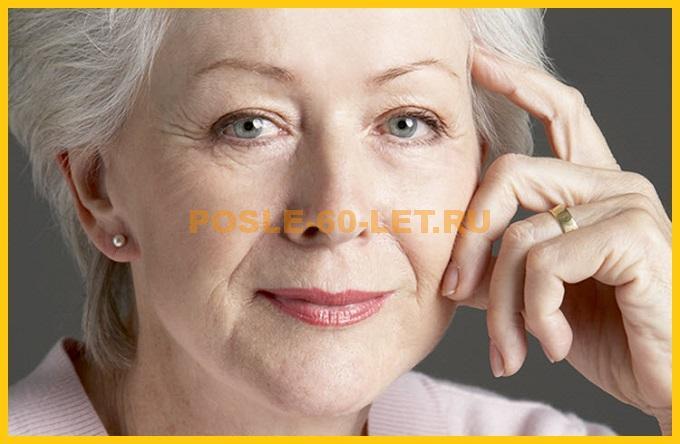 как омолодить лицо после 60 лет