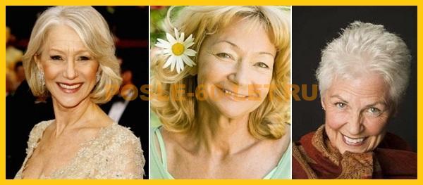 прически для женщин после 60 лет фото