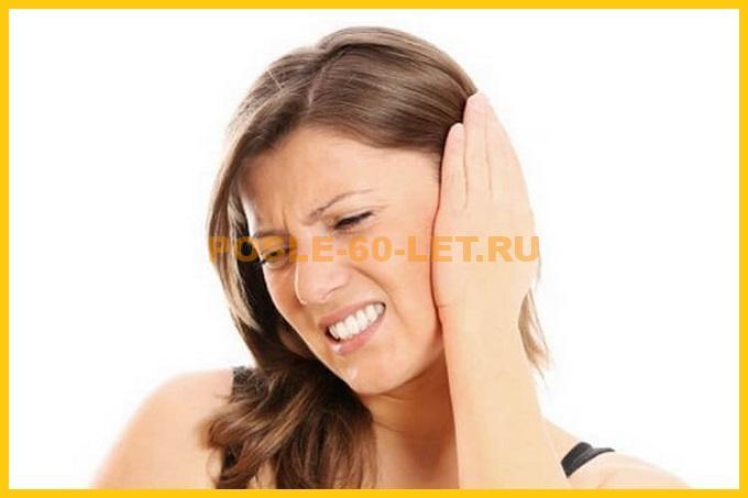 давление 90 60 головные боли и головокружения