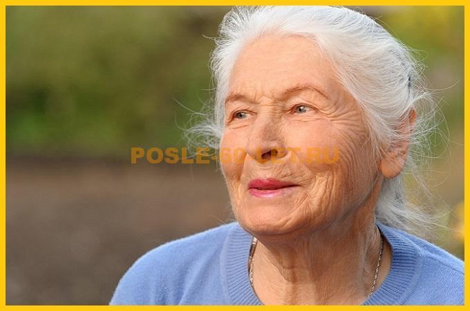 причины низкого гемоглобина у женщин после 60
