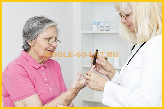 последствия сахарного диабета у женщин после 60