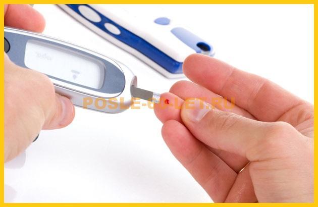 признаки сахарного диабета у женщин 60 лет