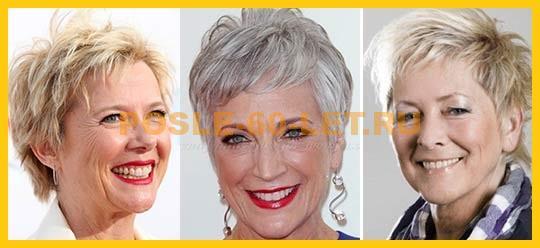 стрижка волос для женщины 60 лет фото