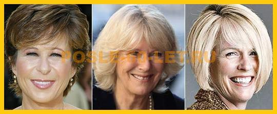 стрижки для круглого лица женщинам после 60