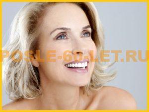 лицо женщины в 60 лет