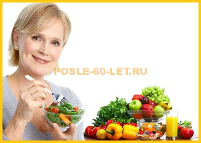 лучшие витамины для женщин после 60