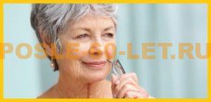 как должна выглядеть женщина в 60 лет
