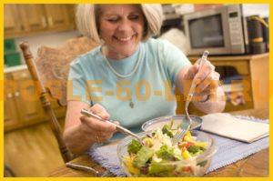 диета после 60 лет для женщин меню