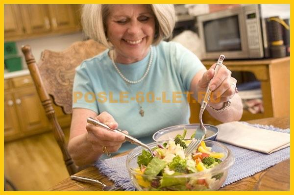 питание тем кому за 60