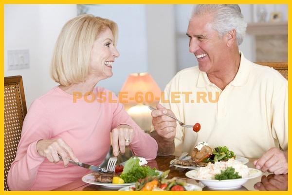 диета для похудения женщин после 60 лет