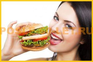 диета кому за 60 лет похудеть
