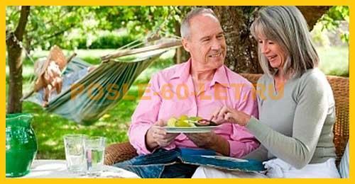 сайт знакомств для женщин от 60 лет