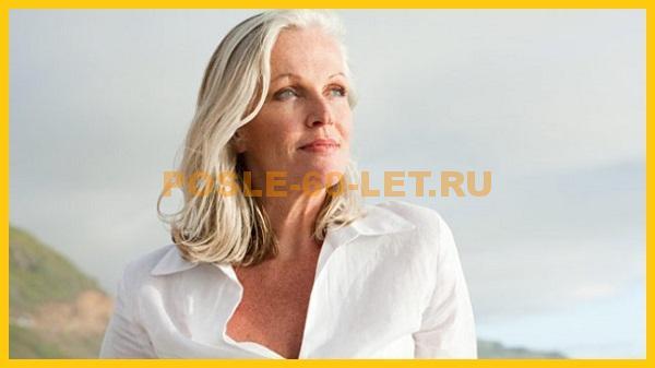 красота женщин в 65 лет