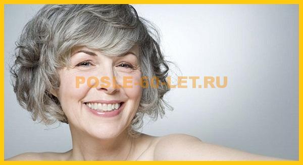 60 лет красота женщины
