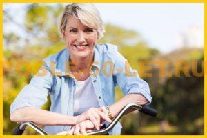 женщина после 60 лет здоровье