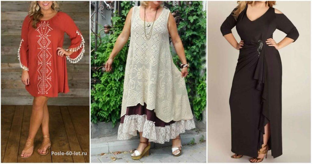 Платье в Богемском стиле