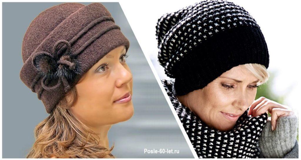 шапки для пожилых женщин