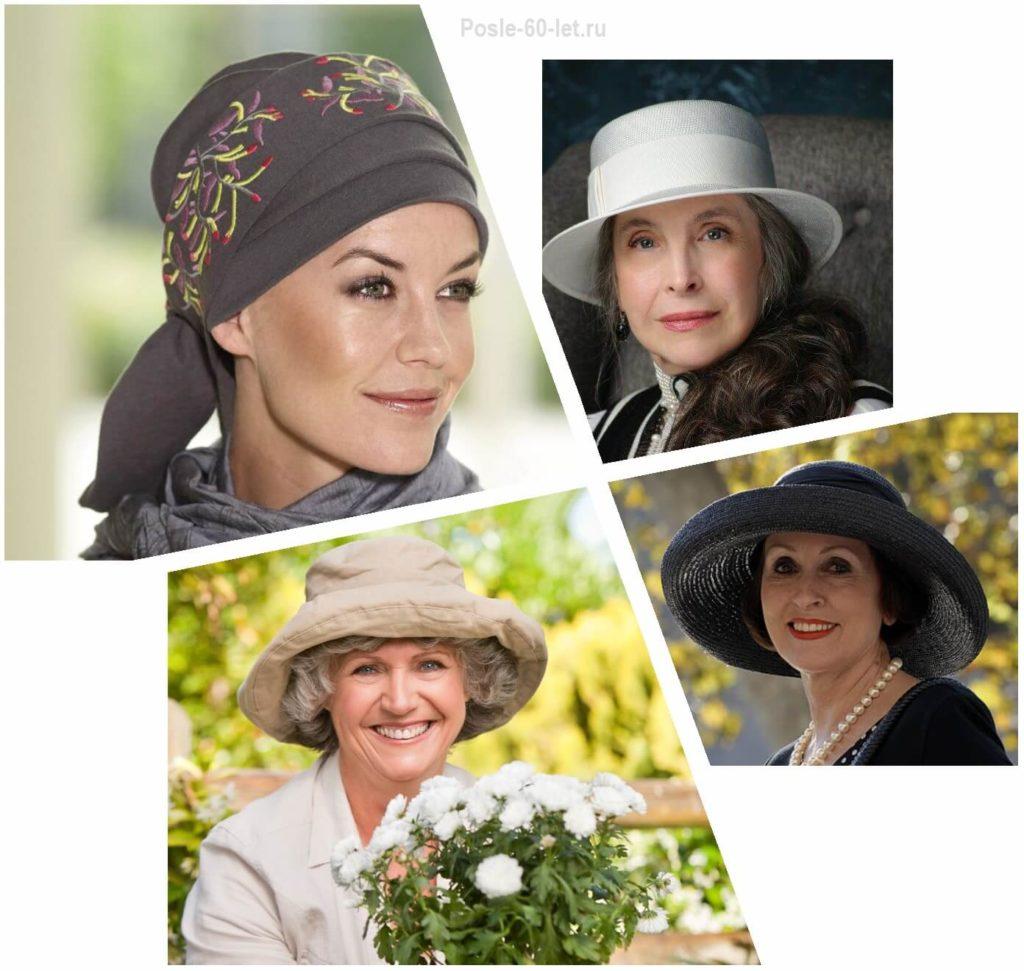 Летние шапки для женщин после 50 - 60 лет